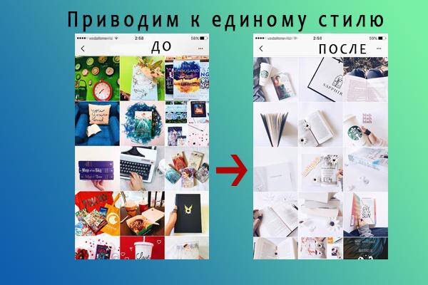 Как открыть магазин в инстаграм - пошаговая инструкция